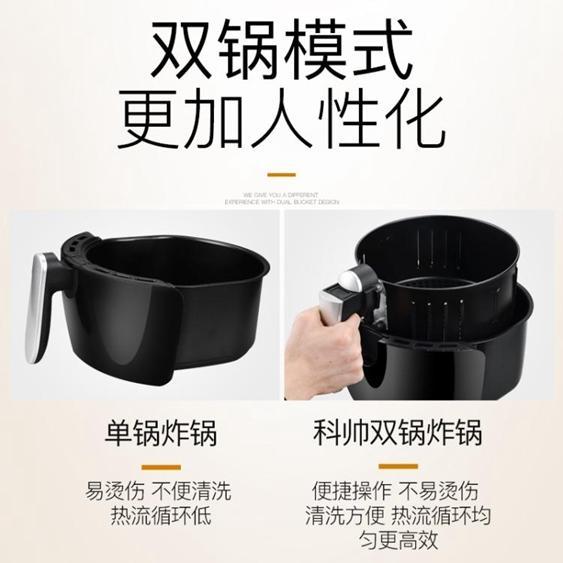 空氣炸鍋 110V空氣炸鍋家用多功能無油大容量電炸鍋智能觸摸薯條機