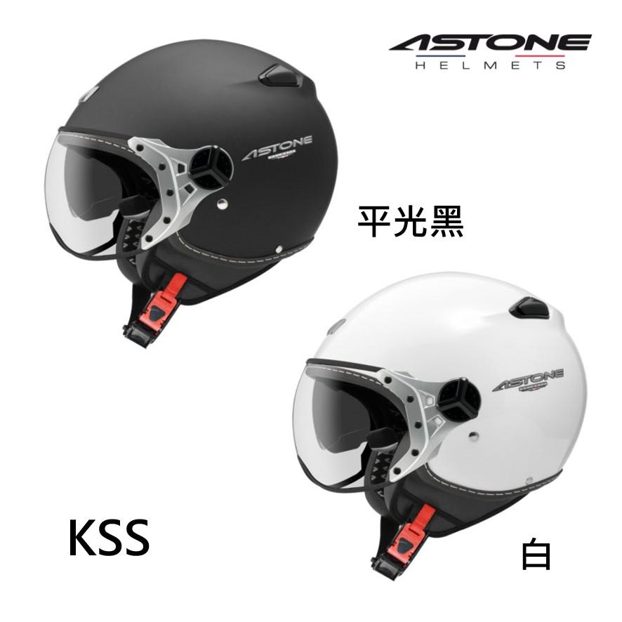 ASTONE KSS 安全帽 素色 內墨鏡 復古飛行帽 W型鏡片 半罩《比帽王》