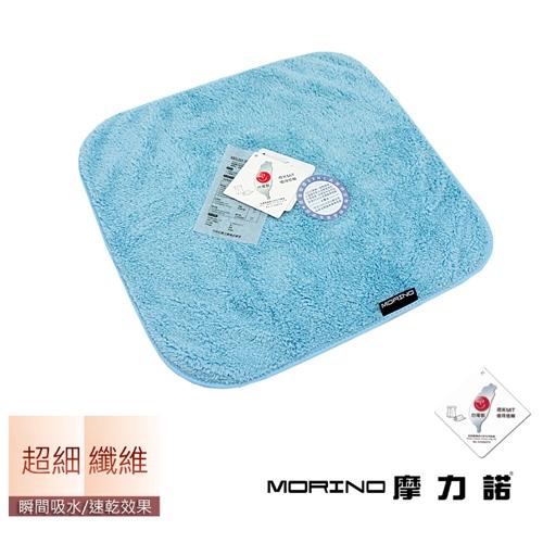 MORINO 超細纖維抗菌防臭方巾(藍)【愛買】