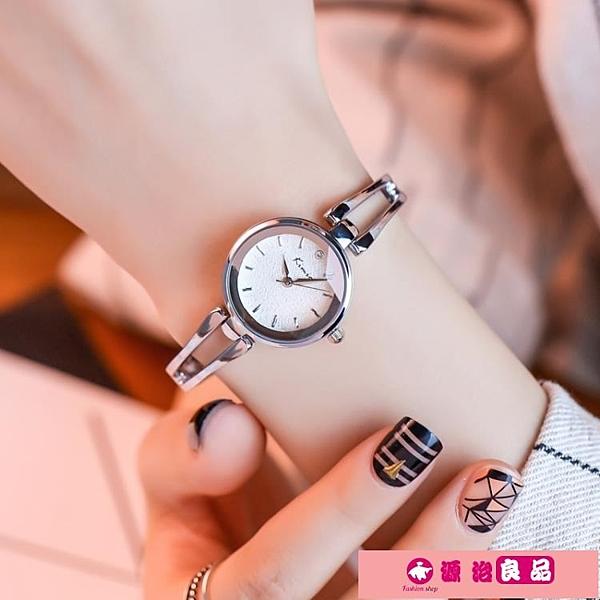 手錶 手錶正品手錬手錶韓版女學生簡約手鐲錶潮流時尚女士腕錶禮物 源治良品