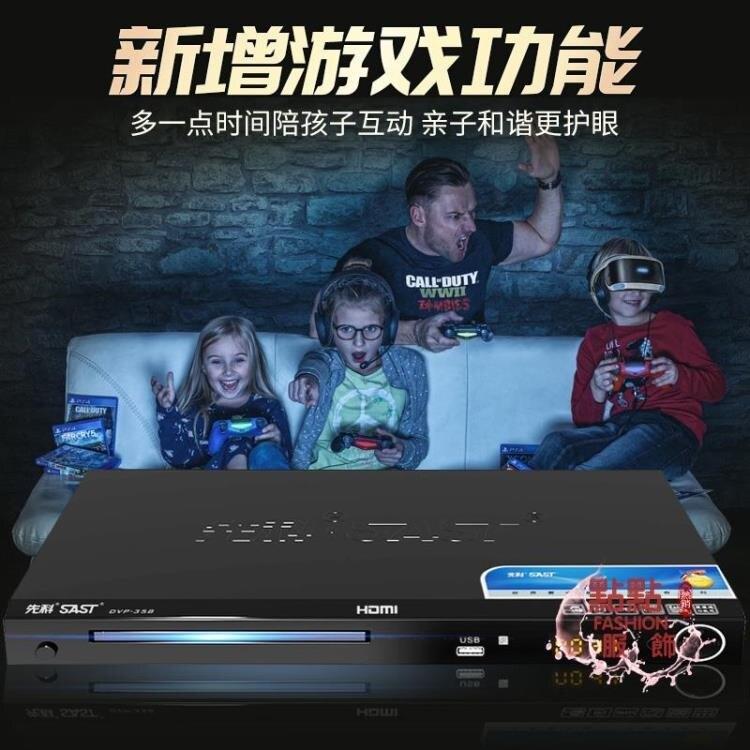 dvd光碟機 高清家用dvd播放機藍光vcd光盤evd影碟機cd播放機器兒童卡通電影【99購物節】