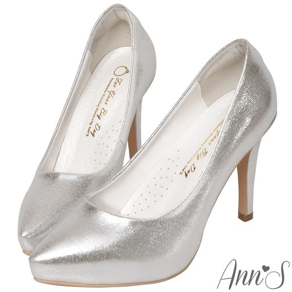 Ann'S人魚之光2.0-防水台高跟微尖頭婚鞋10.5cm-銀
