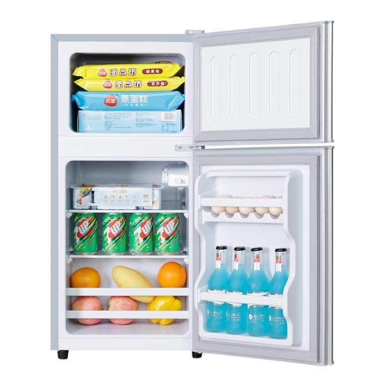 BCD-58A118小型冰箱家用雙門租房用宿舍節能迷小電冰箱 220V  秋冬新品特惠