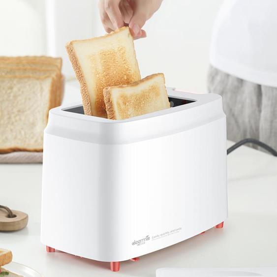 麵包機 SL261小型家用全自動烤面包機家用早餐機多士爐
