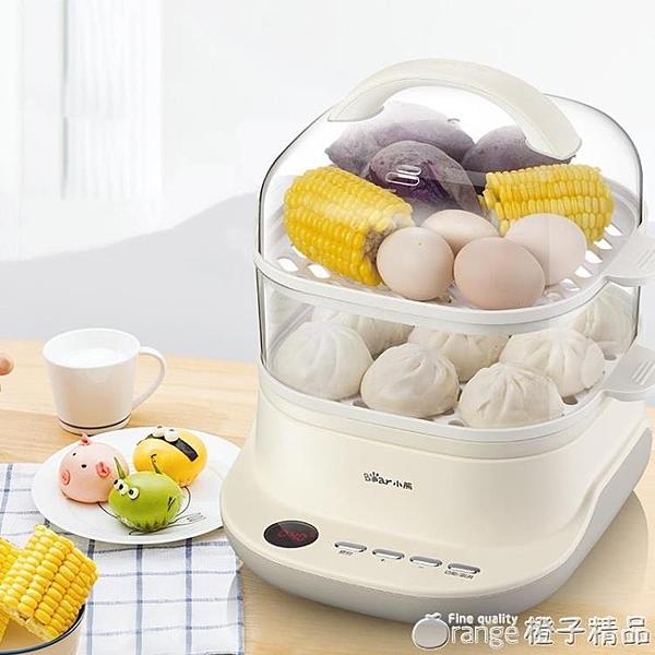 小熊蒸鍋電蒸鍋多功能家用大容量小型電蒸籠預約鍋早餐蒸菜神器 『橙子精品』