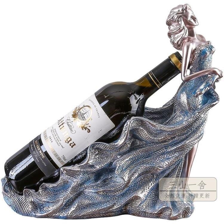 酒架 歐式創意紅酒架擺件酒柜裝飾品客廳現代簡約家用葡萄酒架子酒杯架