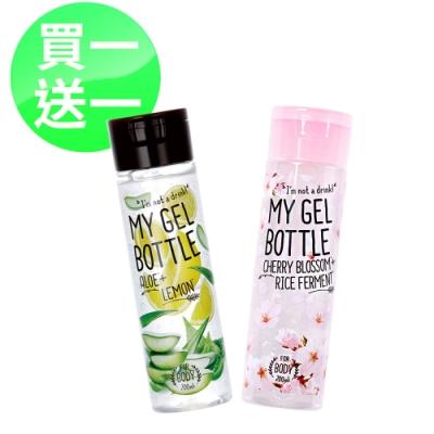My Gel Bottle 我的肌膚果汁-蘆薈檸檬保濕凝露200ml+櫻花植粹保濕凝露 200ml