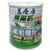 【6罐免運】益療康 健固鈣營養素 (奶素)900g/罐x6罐