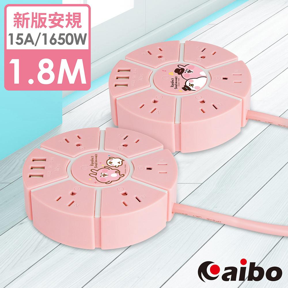 【卡娜赫拉的小動物】360°全方位 多功能15A電源延長線-1.8M