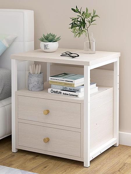輕奢床頭櫃簡約現代迷你小型置物架網紅北歐ins臥室簡易床邊櫃子 【母親節禮物】