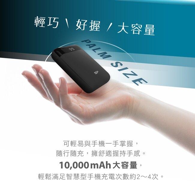 廣穎 Silicon Power GP25 行動電源 10000mAh 螢幕電量顯示 三色 黑白灰 小巧 方便攜帶