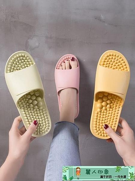 按摩鞋 按摩拖鞋女夏天情侶家用穴位足療室內居家洗澡浴室防滑涼拖鞋男士 麗人印象 免運