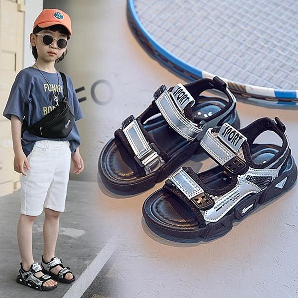 男童涼鞋 男童涼鞋夏季中大童防滑男孩軟底魔術貼小童兒童鞋子潮-Ballet朵朵
