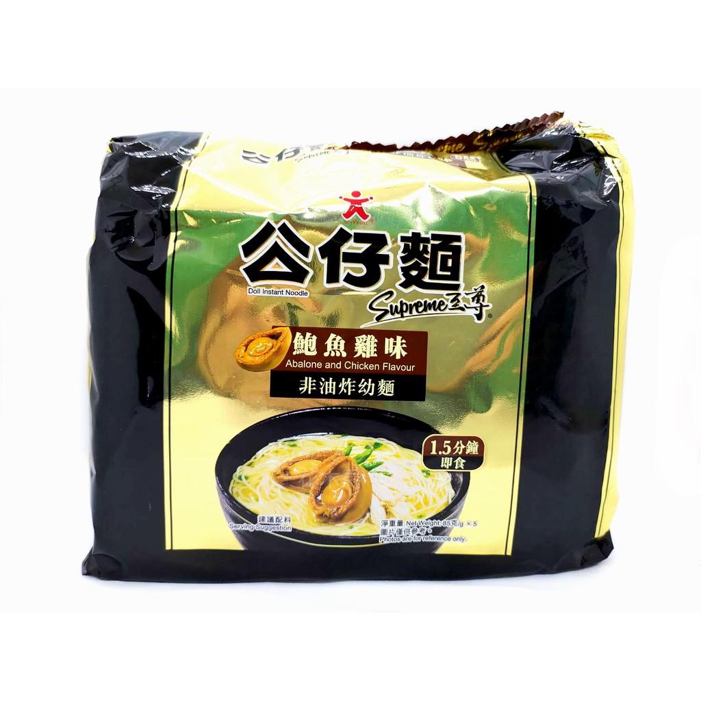 現貨 公仔麵至尊系列-鮑魚雞風味 /龍蝦芝士風味 5入/袋