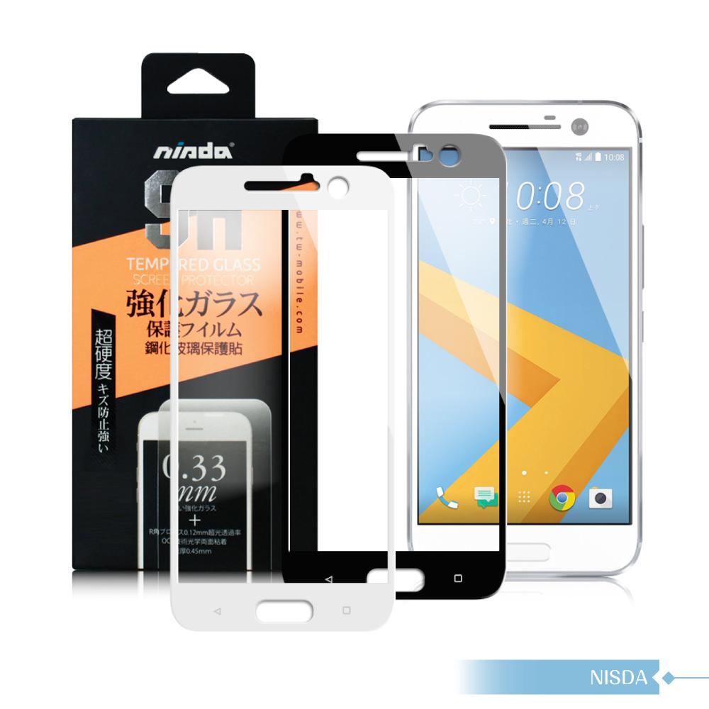 【NISDA】HTC M10 鋼化9H玻璃保護貼 滿版 (盒裝)