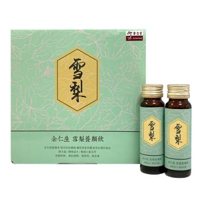 余仁生 雪梨養顏飲 (30mlx10瓶)