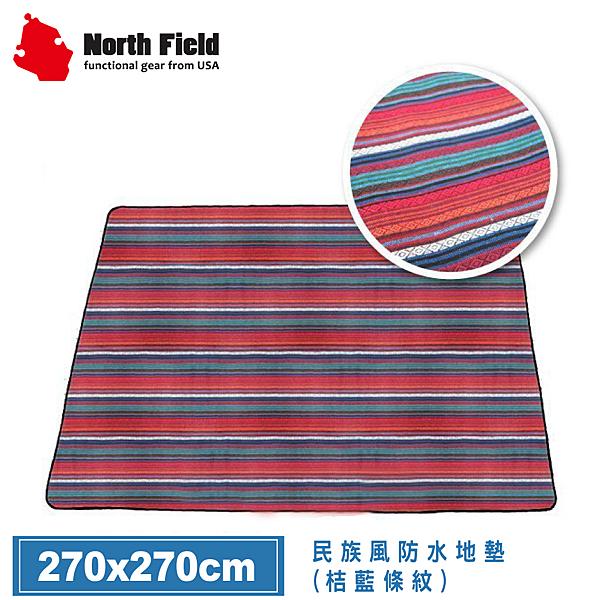 【North Field 美國 民族風防水地墊 270x270cm《桔藍條紋》】ND-145/防潮墊/野餐墊/地布睡墊
