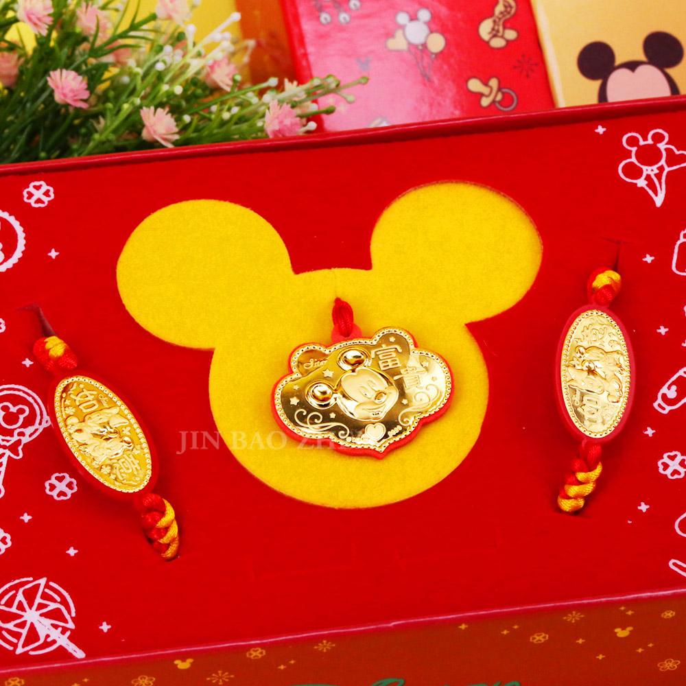 迪士尼系列金飾-彌月金飾禮盒-富貴米奇款(0.20錢)