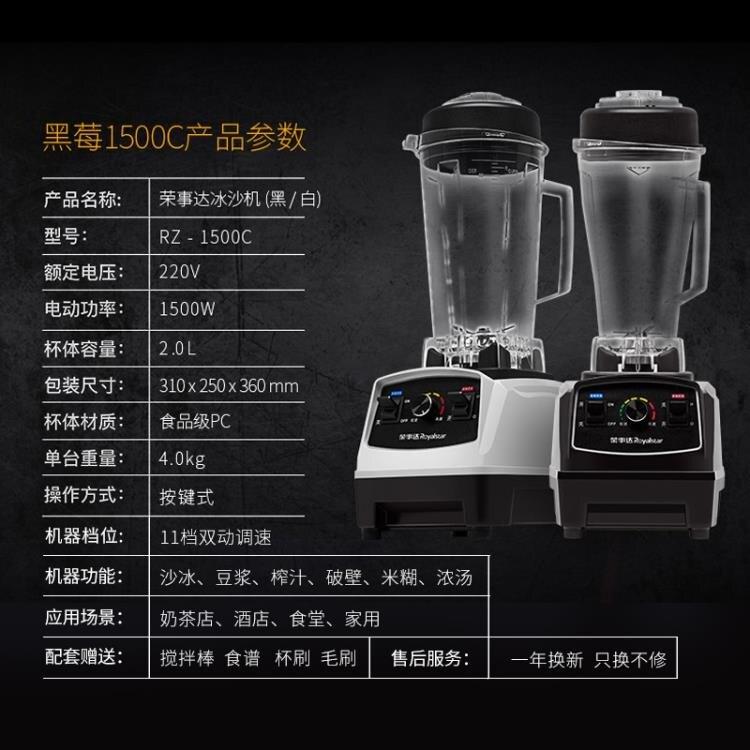 碎冰沙冰機商用奶茶店刨冰攪拌家用破壁料理冰沙果汁榨汁機 220V  秋冬新品特惠