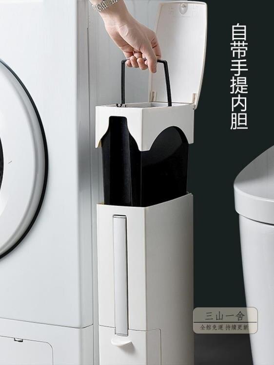 垃圾桶 日本衛生間垃圾桶家用窄縫馬桶刷分類家用一體廁所桶夾縫帶蓋紙簍