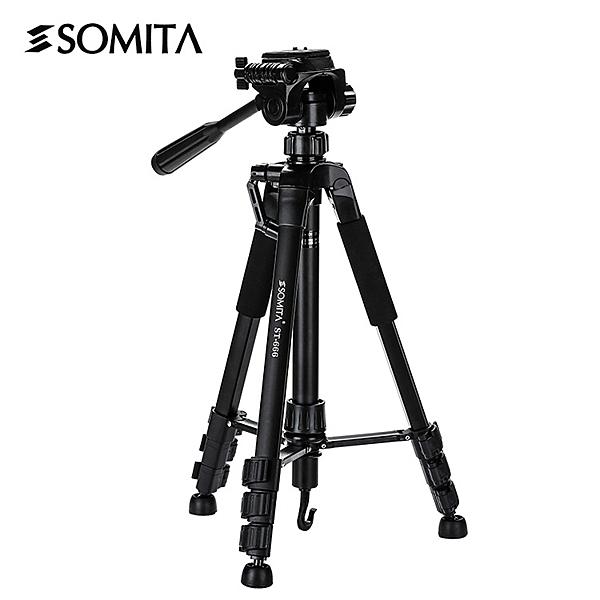 相機三腳架單反相機三腳架便攜手機自拍攝影支架三維雲台腳架套裝 微愛家居