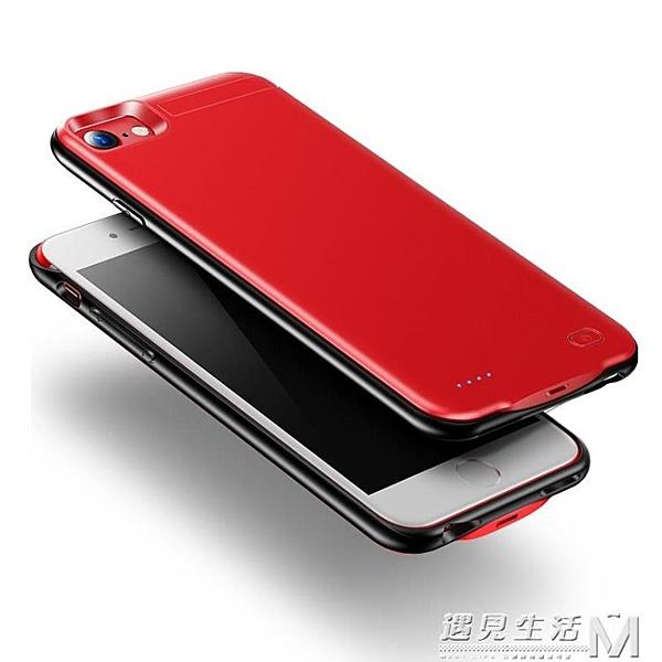 蘋果6s/7P背夾充電寶8超薄大容量iphone7電池6plus專用手機殼器X 聖誕節全館免運