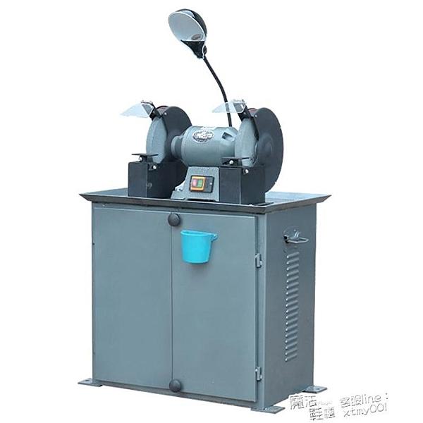 電動除塵式環保砂輪機台式立式家用小型工業級打磨機拋光機沙輪機 ATF 夏季新品