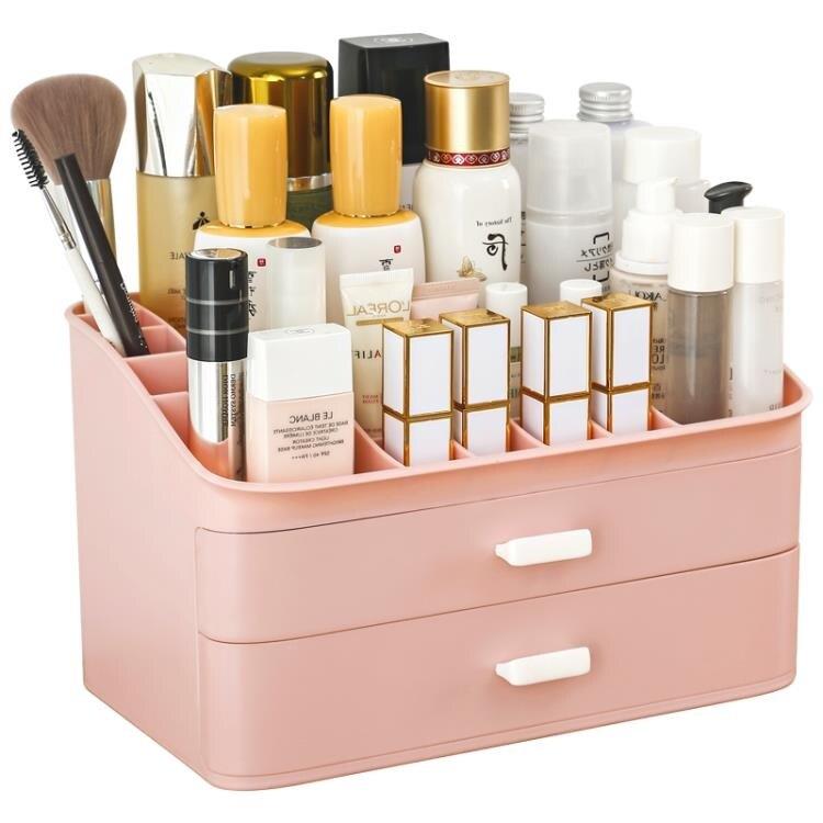 收納盒化妝品收納盒桌面簡約護膚刷筒整理宿舍面膜網紅梳妝台置物架