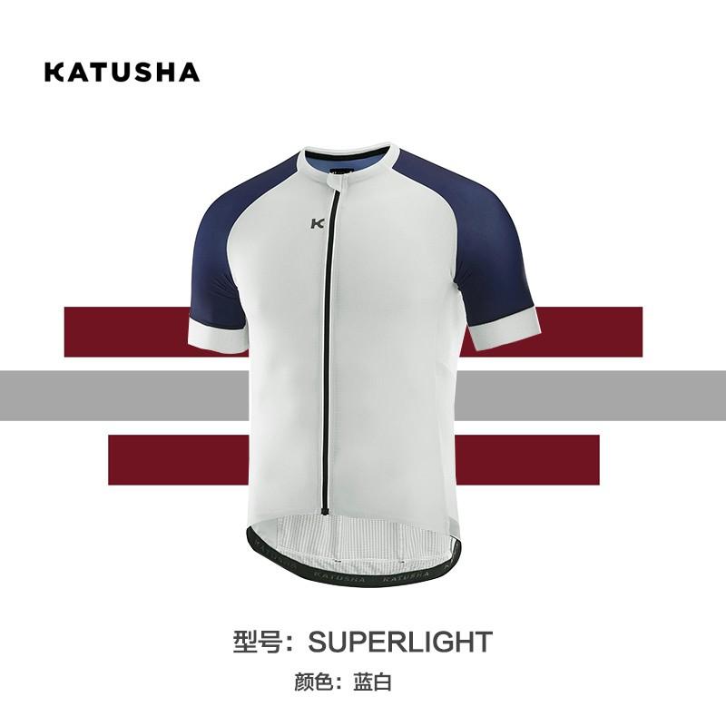 KATUSHA superlight系列 男款春夏短袖車衣 超輕透氣-藍白色