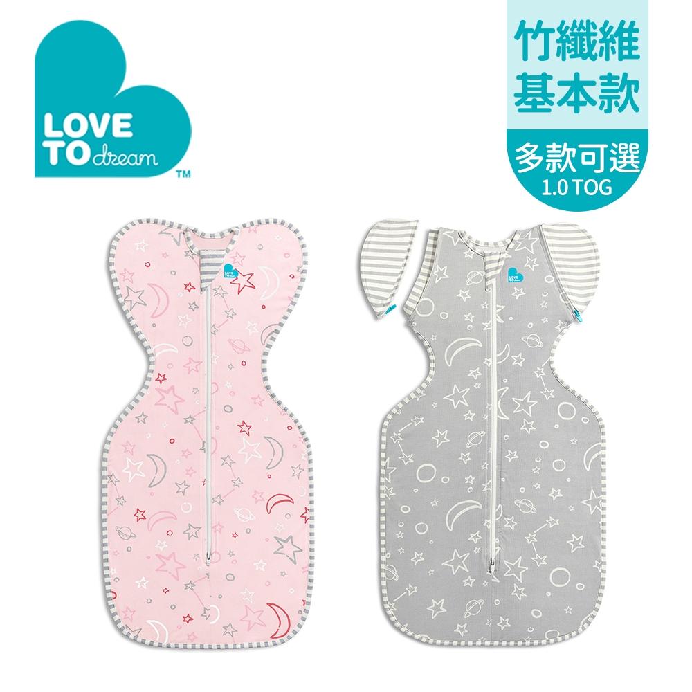 Love To Dream 蝶型包巾- 1.0TOG 竹纖維基本款 第一階段 第二階段【YODEE優迪嚴選】