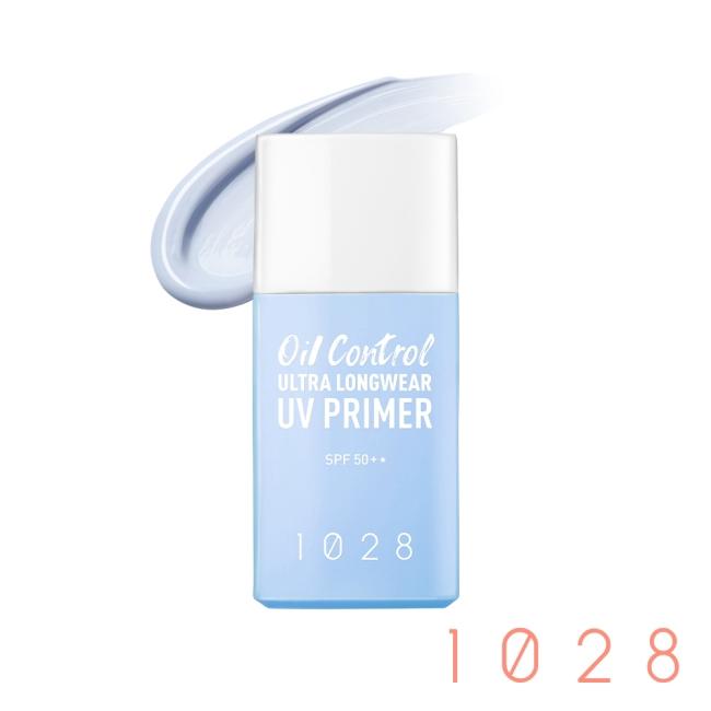 1028 Oil Control 超控油UV校色飾底乳04藍色 25ml