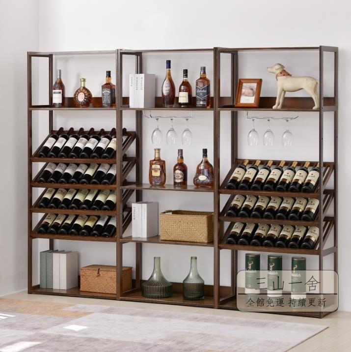 酒架 歐式家用酒架酒吧落地酒櫃葡萄酒紅酒實木收納展示架置物架酒杯架
