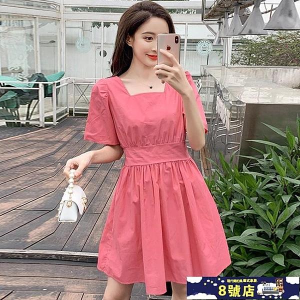 純色系 短袖洋裝 法式連身裙女2021新款顯瘦鏤空方領小心機露背半袖初戀裙子 8號店