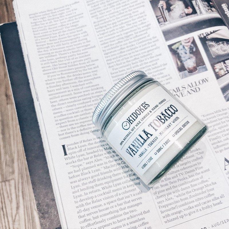 親愛的陽光 葡萄柚 天然大豆香氛蠟燭 環保 手工 淨化 療癒香氛