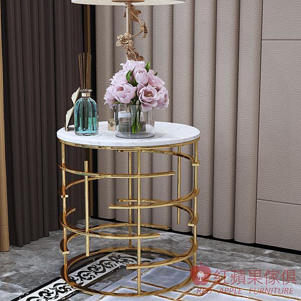 [紅蘋果傢俱] 輕奢風 B0011 茶几 茶桌 角几 邊几 不鏽鋼材質 簡約 客廳