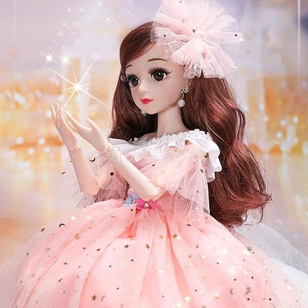 60厘米依甜芭比大號超大洋娃娃套裝禮盒女孩公主兒童玩具仿真單個 滿天星