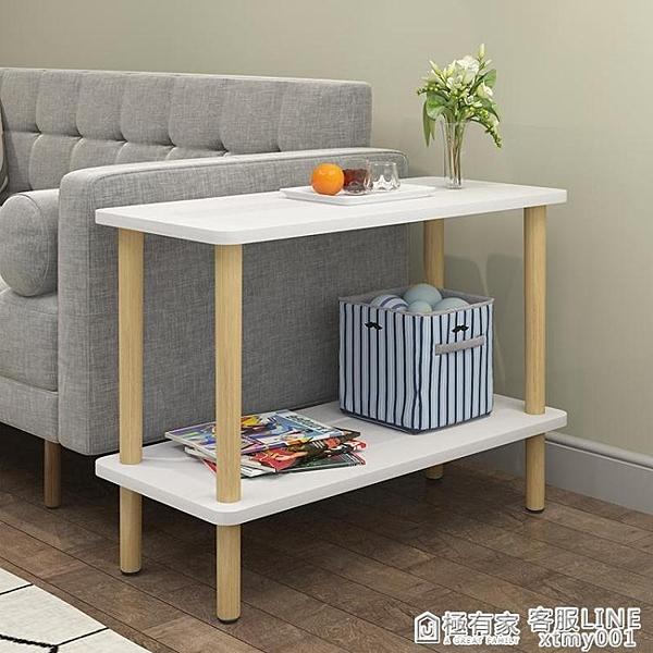 ins北歐風沙發邊几實木床頭桌子簡約現代茶几小戶型客廳角几邊櫃 ATF 全館鉅惠