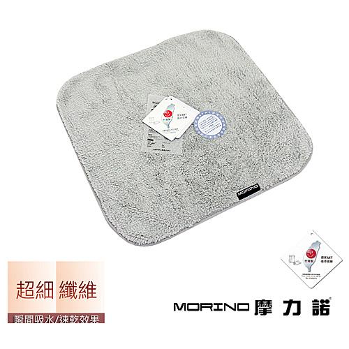 MORINO超細纖維抗菌防臭方巾(灰)【愛買】
