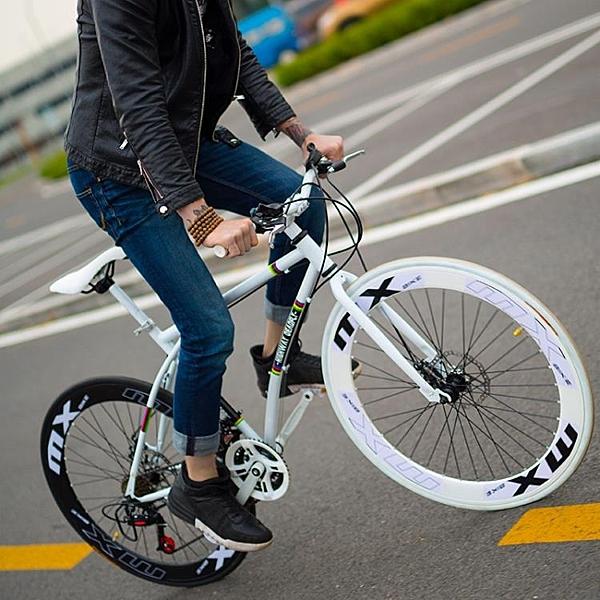 變速死飛自行車實心胎活飛網紅單車公路賽車26寸24寸男女學生成人 後街五號