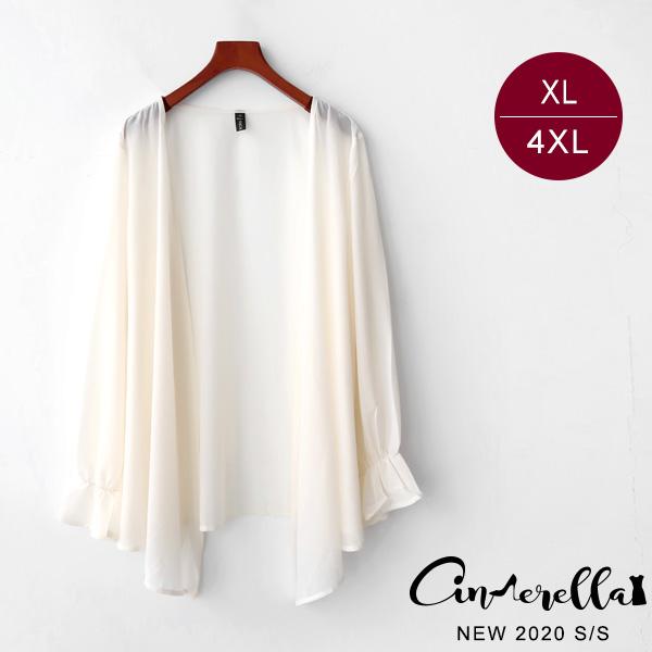 【OLR2022】0522荷葉袖雪紡開襟罩衫(預購)