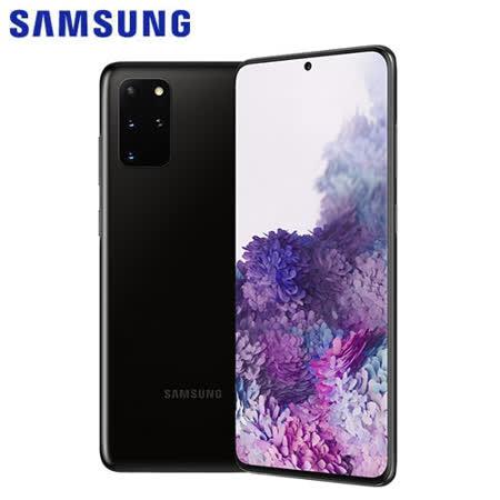 三星SAMSUNG Galaxy S20+ 5G智慧型手機(12G/128G)-黑
