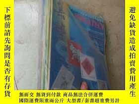 二手書博民逛書店罕見集郵雜誌2002年12期全Y6494 集郵雜誌 集郵雜誌 出