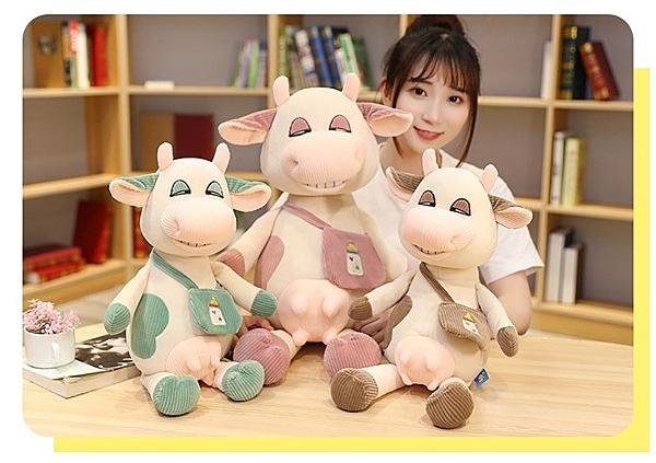【35公分】BOBO牛公仔玩偶 擠奶娃娃 萌系抱枕 絨毛娃娃 聖誕節交換禮物 生日禮物 兒童節