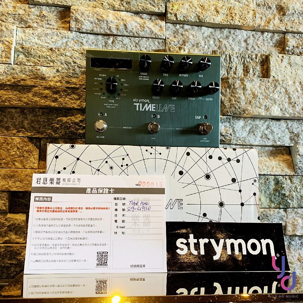 (贈變壓器/短導線) 美國製造 strymon timeline delay  效果器 公司貨
