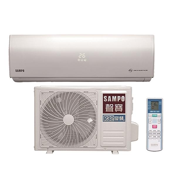 聲寶 SAMPO 聲寶2-3坪冷專變頻分離式冷氣 AM-SF22D / AU-SF22D