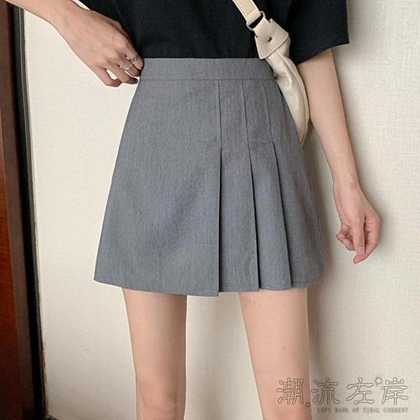 2020夏季新款學生減齡不規則百褶裙顯瘦高腰遮胯A字半身短裙子女
