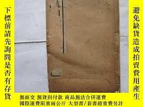 二手書博民逛書店罕見隨園食譜Y18210 袁枚