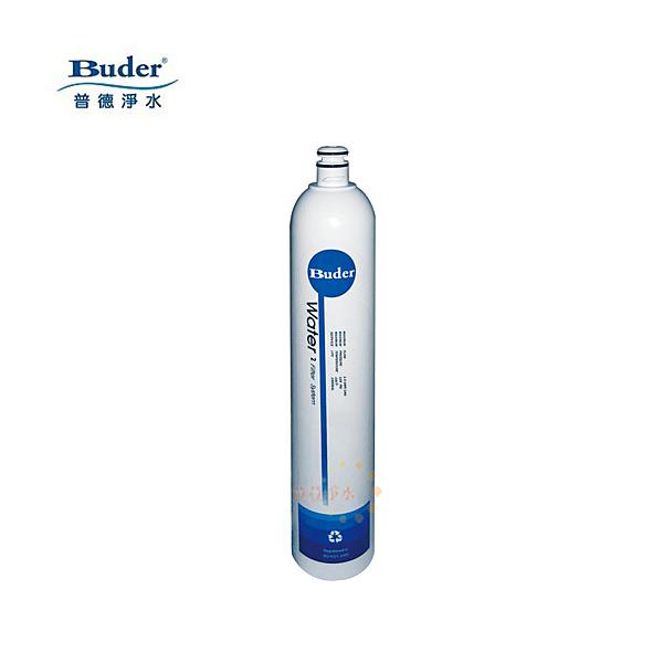 BUDER普德RO-1207 DC Resin食品級樹脂濾心(RO1207) DC系列適用 抑垢 硬水軟化