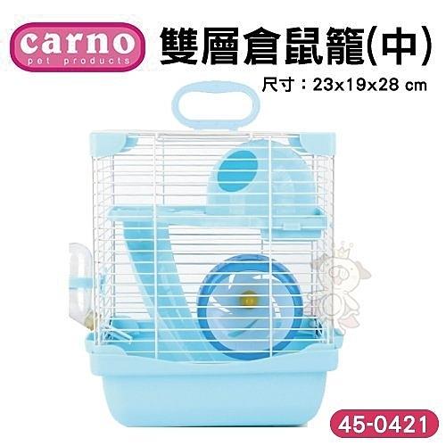 *WANG*CARNO 雙層倉鼠籠(中) 大大增加倉鼠遊戲活動空間