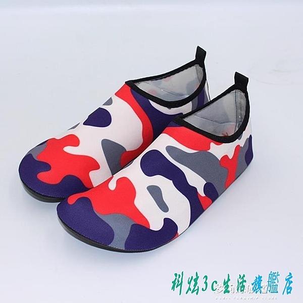 沙灘襪 男女軟鞋涉水鞋潛水鞋兒童浮潛鞋成人游泳鞋防滑防割健身 『科炫3C』